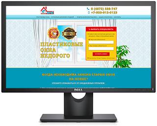 Сайт-визитка «Эконом Строй»